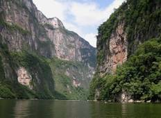 Magical Chiapas. 7 Days and 6 Nights Tour
