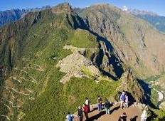 Machu Picchu Classic Trek via the Inca Trail Tour
