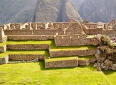 Central & South American Explorer with Carnival Tour