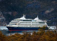 Fjords of Tierra del Fuego (4 Nights) Tour