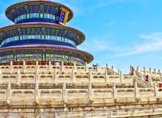 Beijing Experience - Independent Tour