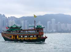 Shanghai to Hong Kong: Bustling Cities & Bamboo Rafts Tour
