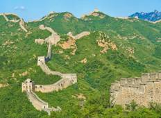 Great Wall, Pandas & Pagodas Tour