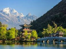 The Silk Road & South China (Kunming To Xi\'an) Tour