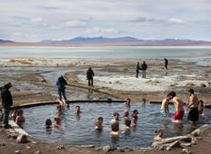 Uyuni Salt Flats & Desert Adventure 4D/3N (including Huayllajara) Tour