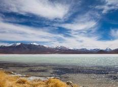 Uyuni Salt Flats & Desert Adventure (Atacama to La Paz) Tour