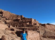 Quick Inca Ways (from La Paz) Tour