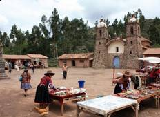 Quick Taquile Ways (from Cuzco) Tour