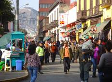 Ecuador Crossing Ways (from Bogota) Tour