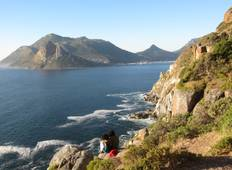 South Africa Rainbow Route   Tour