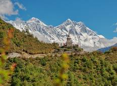 Everest Base Camp Kurze Wanderung Rundreise