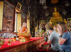 Highlights of Bangkok, Koh Samui 5 Days Tour