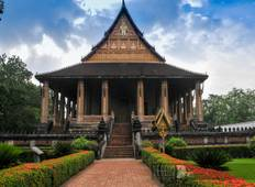 Laos Glimpse Package 4 Days/3 Nights Tour