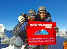 Island Peak Climbing with Everest Base Camp Trek Tour
