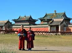 Highlights of Mongolia Tour