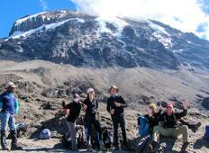 Kilimandscharo Machame Route Rundreise