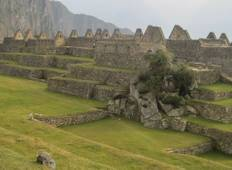 Ultimate Inca Trail Tour