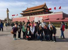 Beijing & Its Hutongs Experience Tour