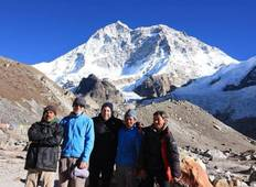 20 days - Makalu Base Camp Trek in Nepal Tour