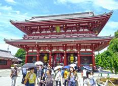 Land of the Samurai - 12 days Tour