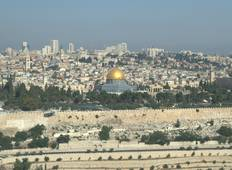 Discover Israel Tour