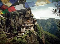 Bhutan Trekking - The Druk Path Tour