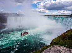 New York, Niagara Falls & Washington DC with Stay in New York City Tour