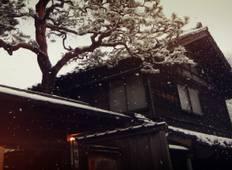 looking for fwb in kanazawa