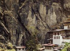 Wonders of Bhutan Tour