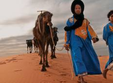 Morocco Journey Tour