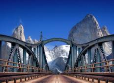 Discover Patagonia National Geographic Journeys Tour