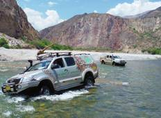 4x4 Self Drive Guided Inca Tracks (22 Destinations) Tour