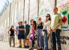 West Bank Package 3 Day Package from Jerusalem Tour