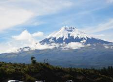 Ecuador Multisport Once in a Life Time 8 Days Tour