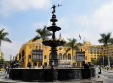 Lima Welcome Package 3D/2N Tour