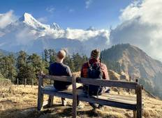 Trek and Discover Annapurna Tour