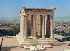 Athens Welcome Package 3D/2N Tour