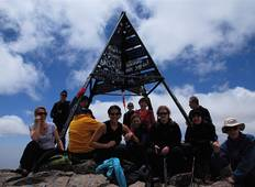 Mt Toubkal Long Weekend - Winter Tour