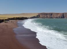 Northern Tumbes Beaches (05 Days & 04 Nights) Tour