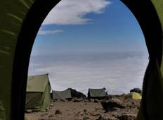 Kilimanjaro - Machame Route Tour