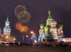 New Year in Moscow - 9 days Tour