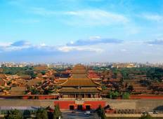 Luxury 11 Days Beauty of China Tour