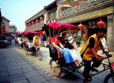 Superior 11 Days Beauty of China - No Shopping Stops (from Beijing to Shanghai) Tour