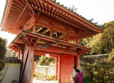Shikoku 88 Pilgrimage self-guided 4 days in Ehime Tour