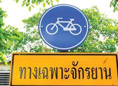 Cycle Southern Thailand Tour