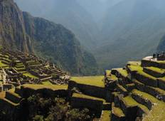 One day Inca Trail to Machu Picchu Tour