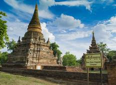 Myanmar Legend Honeymoon 10 Days Trip Tour