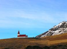 Iceland\'s Highlights: Small Group Guided Tour Tour
