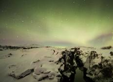 Winter Adventure with Northern Lights Tour