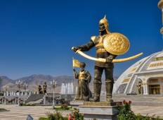 Silk Route between Tehran and Tashkent (Tashkent to Tehran) Tour